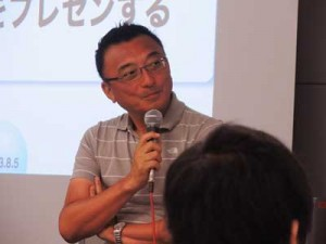 yoshida2013.8.5